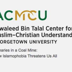 islamophobia-conference