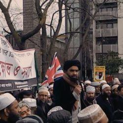 mufti-shah-sadruddin-ex-newham-candidate